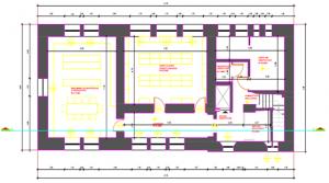Κάτοψη –Πρότασης-Υπογείου κτιρίου ΕΡΑ